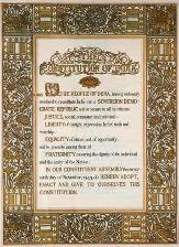 भारतीय संविधान के विभिन्न स्त्रोत