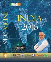 सिविल सेवा परीक्षा में इंडिया ईयर बूक की भूमिका